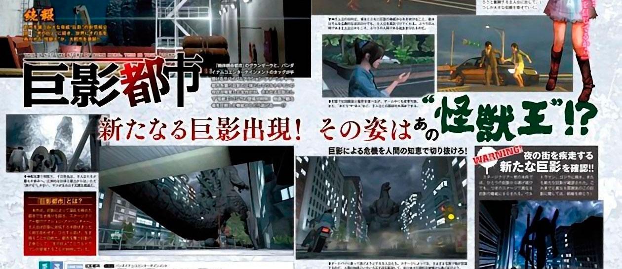Chity-Shadow-Godzilla-Evangelion