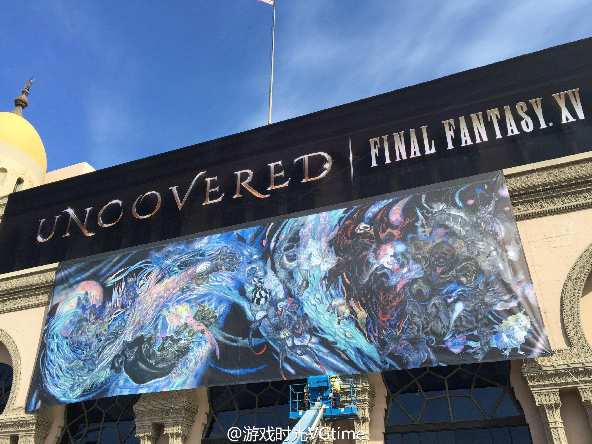 FFXV-Uncovered-Yoshitaka-Amano