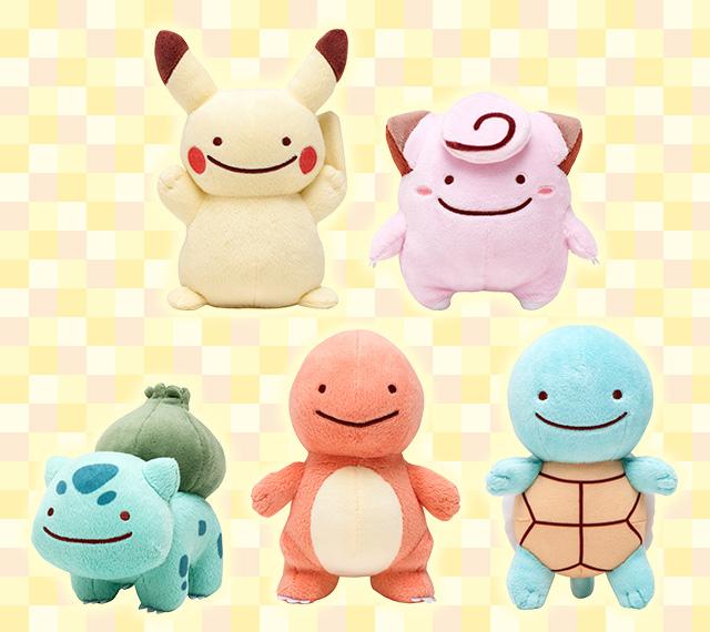 ditto-pokemon-peluches-1