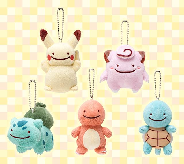 ditto-pokemon-peluches-2