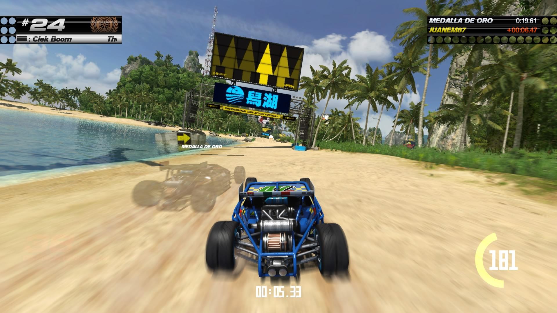 Trackmania Turbo_20160404171816