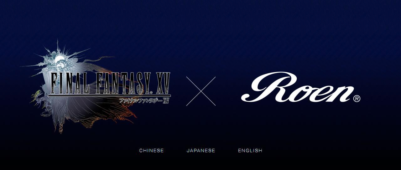 roen-final-fantasy-xv