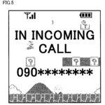 NintendoCellphone02
