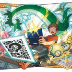 pokemon-sun-moon-qr