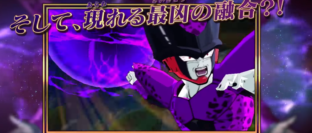Checa la fusión entre Freezer y Cell en Dragon Ball Fusions