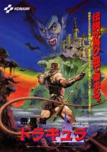Akumajō_Dracula_JAP_arcade_flyer
