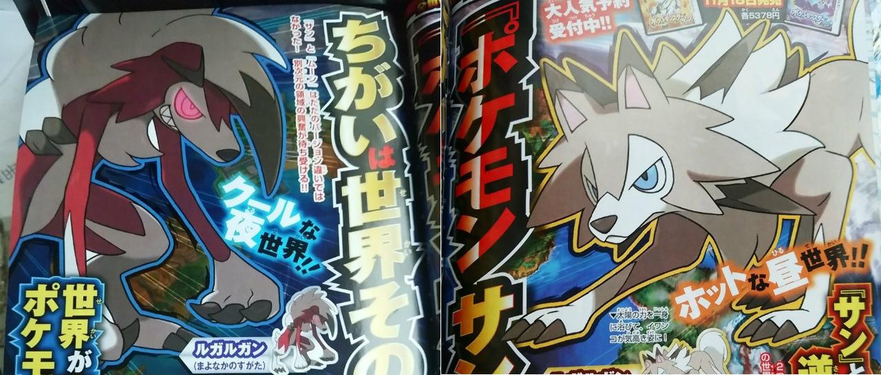 pokemonrockruff