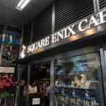 SquareEnixCafe02