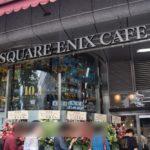 SquareEnixCafe22