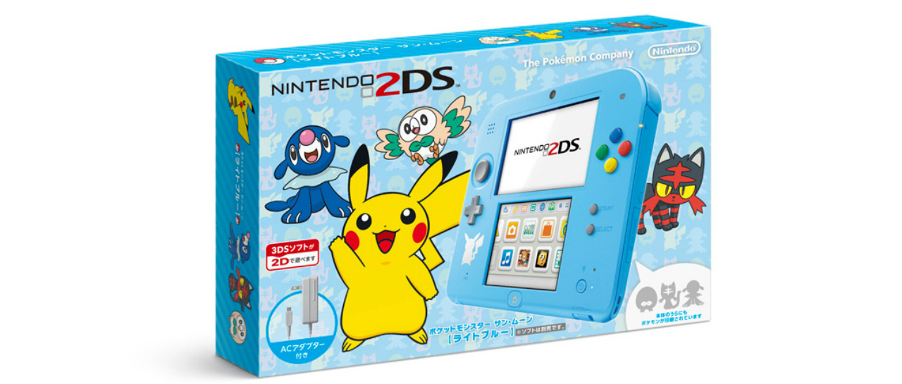 PokemonSM2DS_00