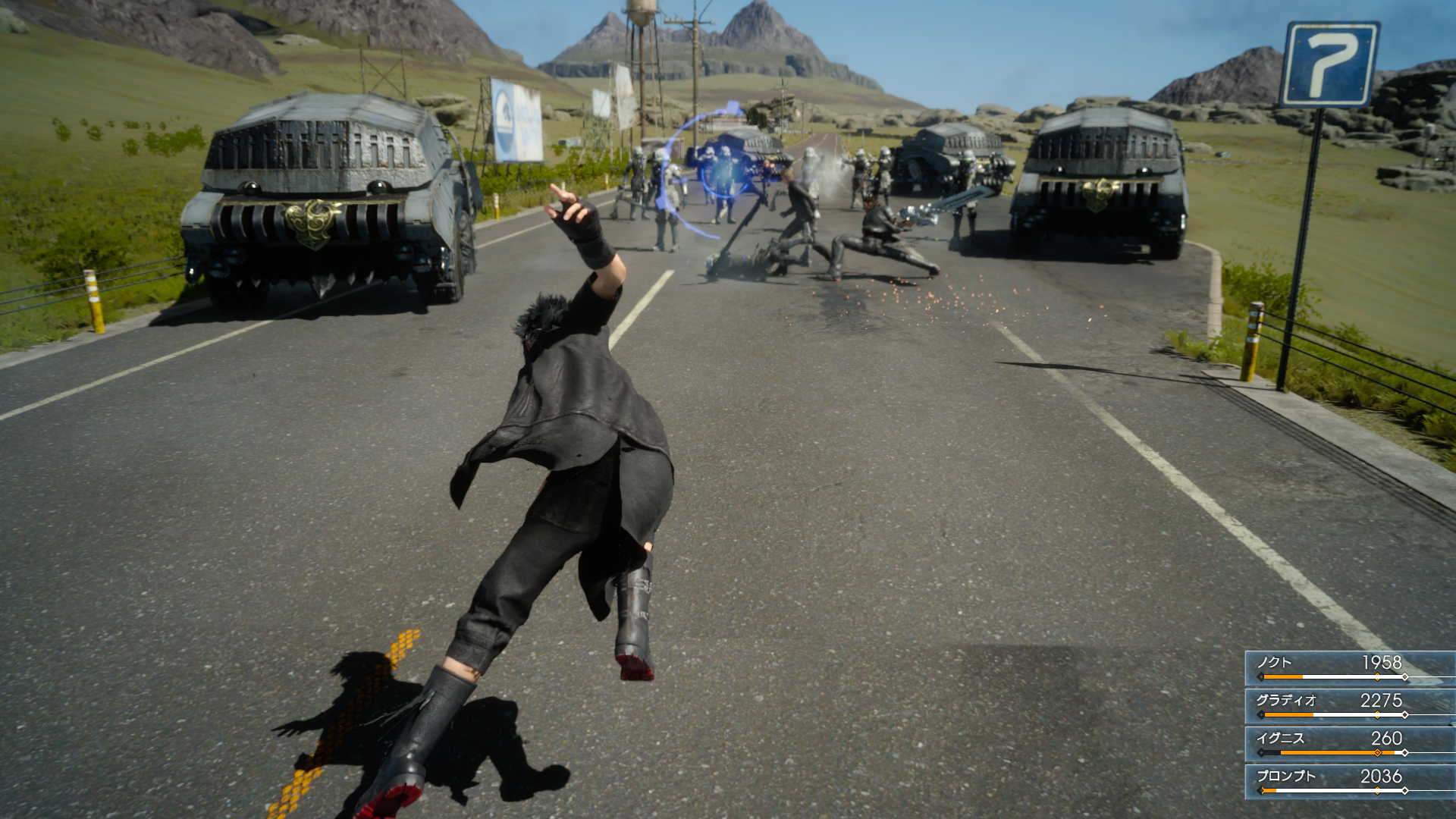 Review_FinalFantasyXV05