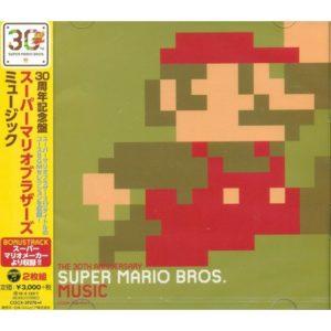 30-shunen-kinen-ban-super-mario-brothers-music-425517.2