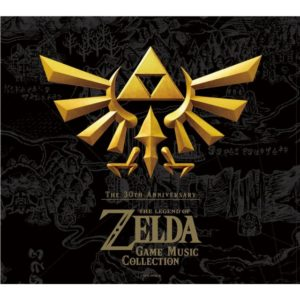 30th-anniversary-edition-the-legend-of-zelda-game-music-collecti-484627.3