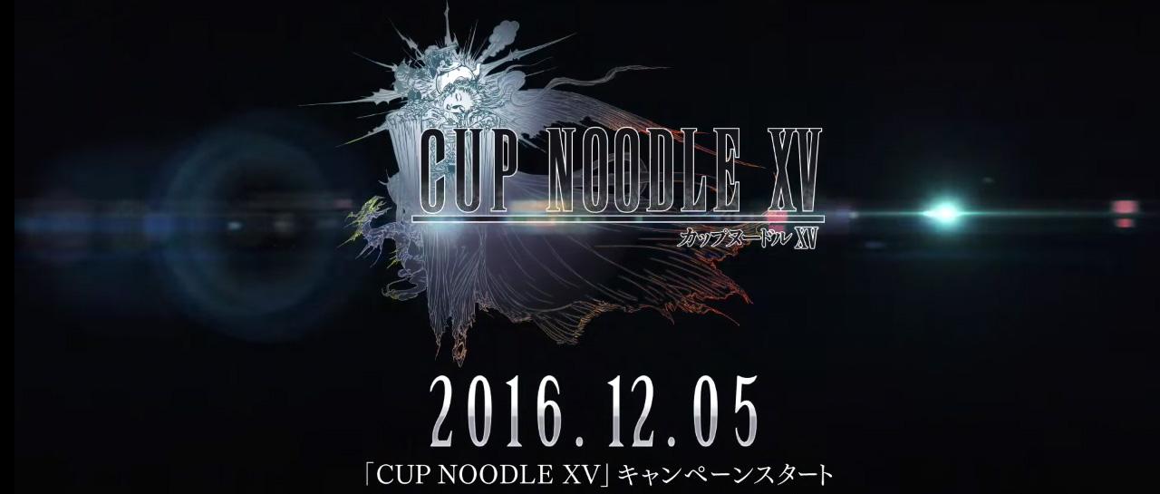 final-fantasy-xv-cup-noodle