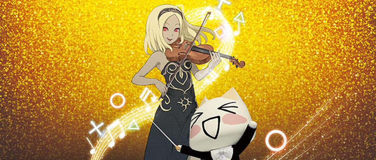 japan-studio-symphony