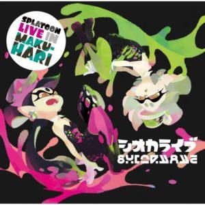 splatoon-live-in-makuhari-476479.1
