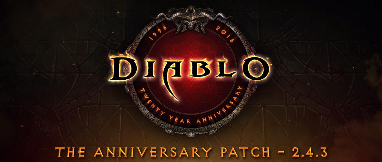 DiabloAnivPatch