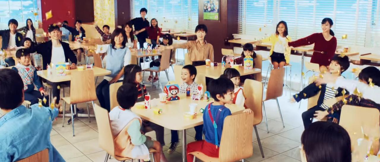 McDonaldsToysMario