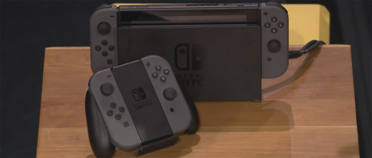 Switch_Console