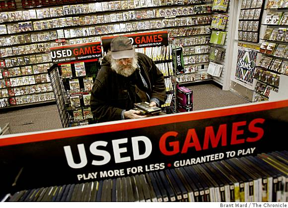 used-games | Atomix
