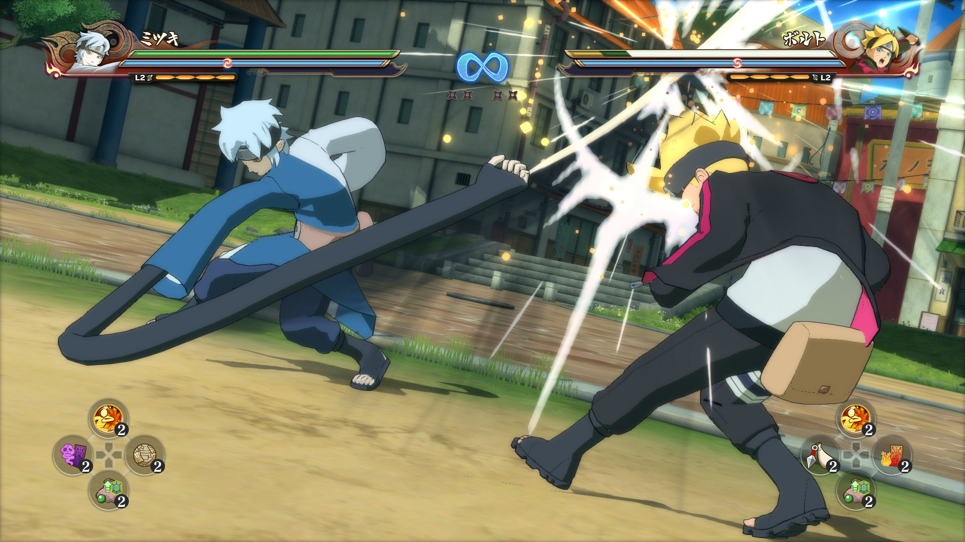 Review – Naruto Shippuden: Ultimate Ninja Storm 4 - Road to Boruto