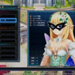 Cyberdimension Neptunia 4 Goddesses Online 3