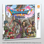 Dragon-Quest-XI-3DS-Boxart
