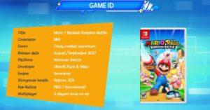 Mario-Rabbids-Kingdom-Battle-05