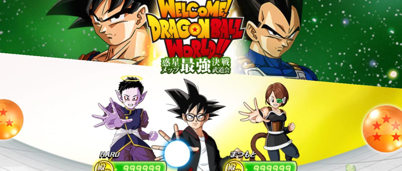 Crea Tu Propio Héroe De Dragon Ball En El Mundo De Dragon