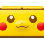 Nintendo 2DS Atomix 4