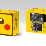 Nintendo 2DS Atomix 2