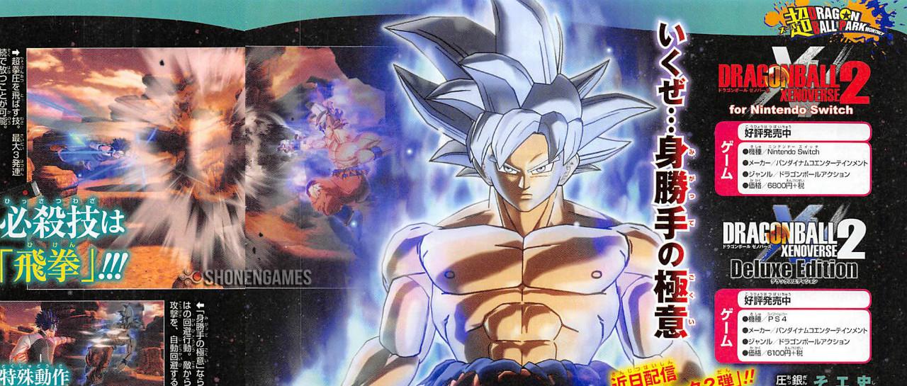 Goku Ultra Instinto Completo Tambien Aparecera En Dragon Ball