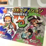splatoon-dx