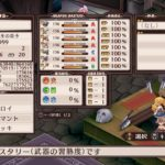 Disgaea 1 Complete llegará a PlayStation 4 Atomix 6
