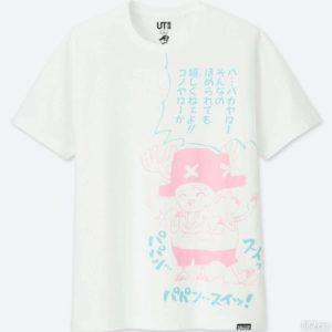 Mira la colección de playeras UNIQLO x Weekly Shonen Jump Atomix 33