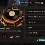 Tendremos un nuevo título de Castlevania… para iOS Atomix 3