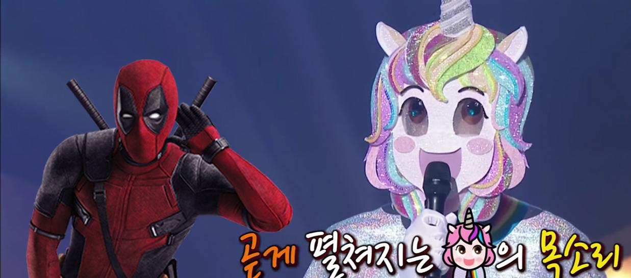 Deadpool Corea Atomix