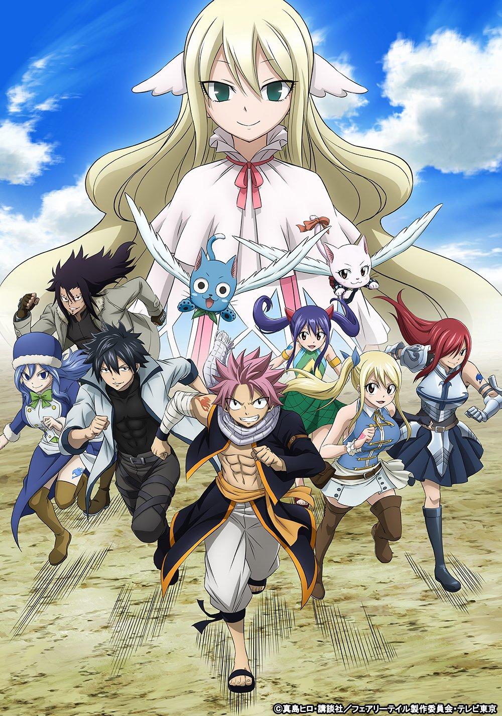 FairyTailPoster_anime