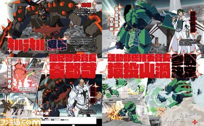 Kill-la-Kill-the-Game-IF_Famitsu_09-11-18_002