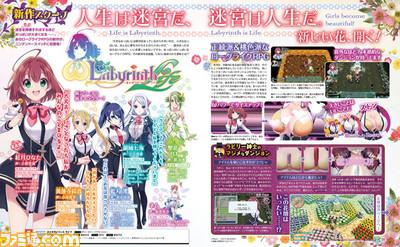 Omega-Labyrinth-Life_Famitsu_09-11-18_001