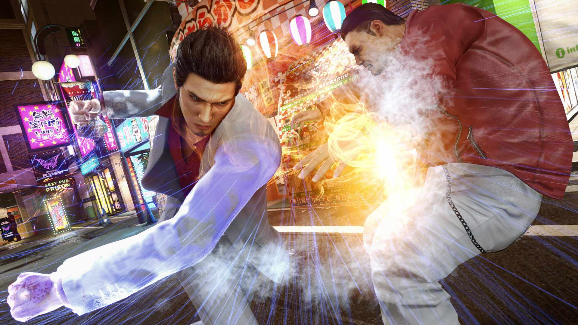 Review_YakuzaKiwami2_01