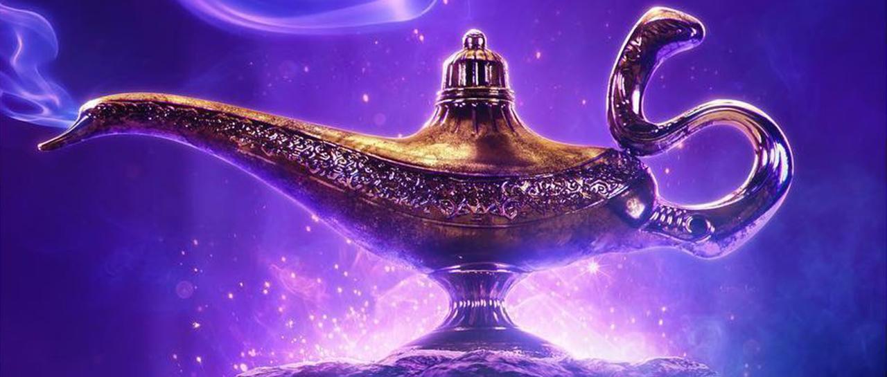 Aladdin_pelicula_poster