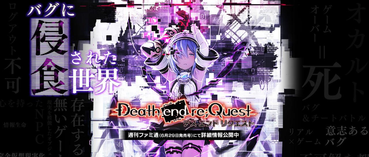 Death End reQuest tiene nuevo triler