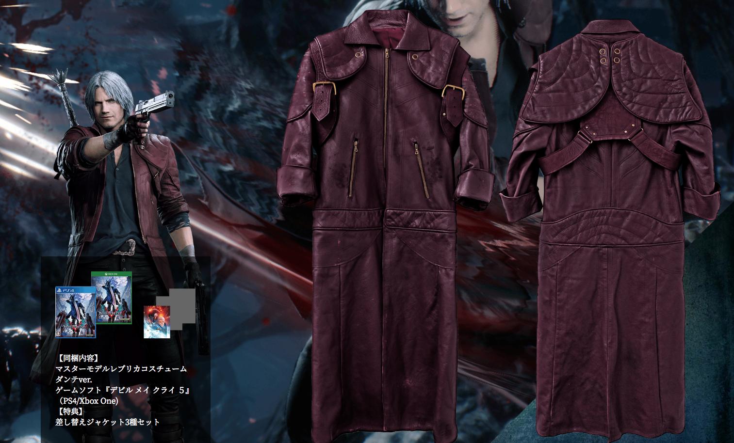 Edición ultra especial de Devil May Cry V cuesta 23 mil soles