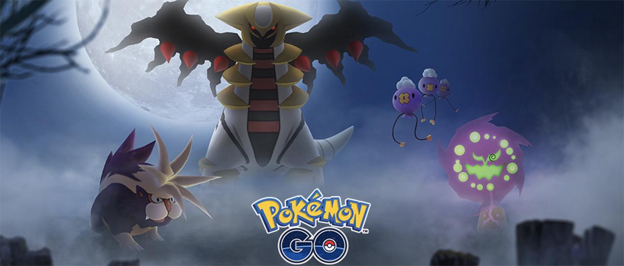 PokemonGo_Halloween