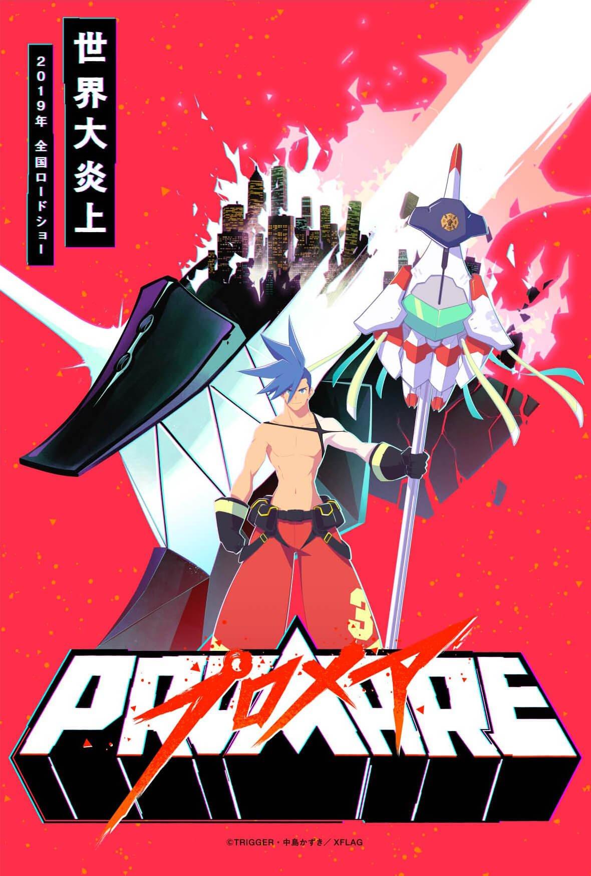 Promare_Poster