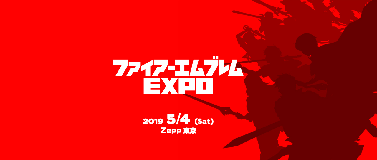 FireEmblemExpo &quot;width =&quot; 1280 &quot;height =&quot; 545 &quot;srcset =&quot; https://cdn.atomix.vg/wp-content/uploads/2018/11/FireEmblemExpo.jpg 1280w, https://cdn.atomix.vg/ wp-content / uploads / 2018/11 / FireEmblemExpo-300x128.jpg 300w, https://cdn.atomix.vg/wp-content/uploads/2018/11/FireEmblemExpo-768x327.jpg 768w, https: // cdn. atomix.vg/wp-content/uploads/2018/11/FireEmblemExpo-1024x436.jpg 1024w, https://cdn.atomix.vg/wp-content/uploads/2018/11/FireEmblemExpo-250x106.jpg 250w, https: //cdn.atomix.vg/wp-content/uploads/2018/11/FireEmblemExpo-550x234.jpg 550w, https://cdn.atomix.vg/wp-content/uploads/2018/11/FireEmblemExpo-800x341.jpg 800w, https://cdn.atomix.vg/wp-content/uploads/2018/11/FireEmblemExpo-423x180.jpg 423w, https://cdn.atomix.vg/wp-content/uploads/2018/11/FireEmblemExpo -705x300.jpg 705w, https://cdn.atomix.vg/wp-content/uploads/2018/11/FireEmblemExpo-1174x500.jpg 1174w &quot;size =&quot; (max width: 1280px) 100vw, 1280px &quot;/&gt;</p><p>If they are turbo fans <strong><em>Fire sign</em></strong> then we suggest you save &#8230; and enough. That&#39;s why <strong>Nintendo</strong> announced today that it will hold an exhibition centered on its popular strategic franchise next year <strong>Japan</strong>.</p><p> <strong>Fire Emblematic Exit</strong> (as it is called) will be held May 4 in <strong>Zepp</strong> it&#39;s situated in <strong>Tokyo</strong>, Participation Tickets will start selling at the beginning of next December 28 at <strong>Japan</strong>.</p><blockquote class=