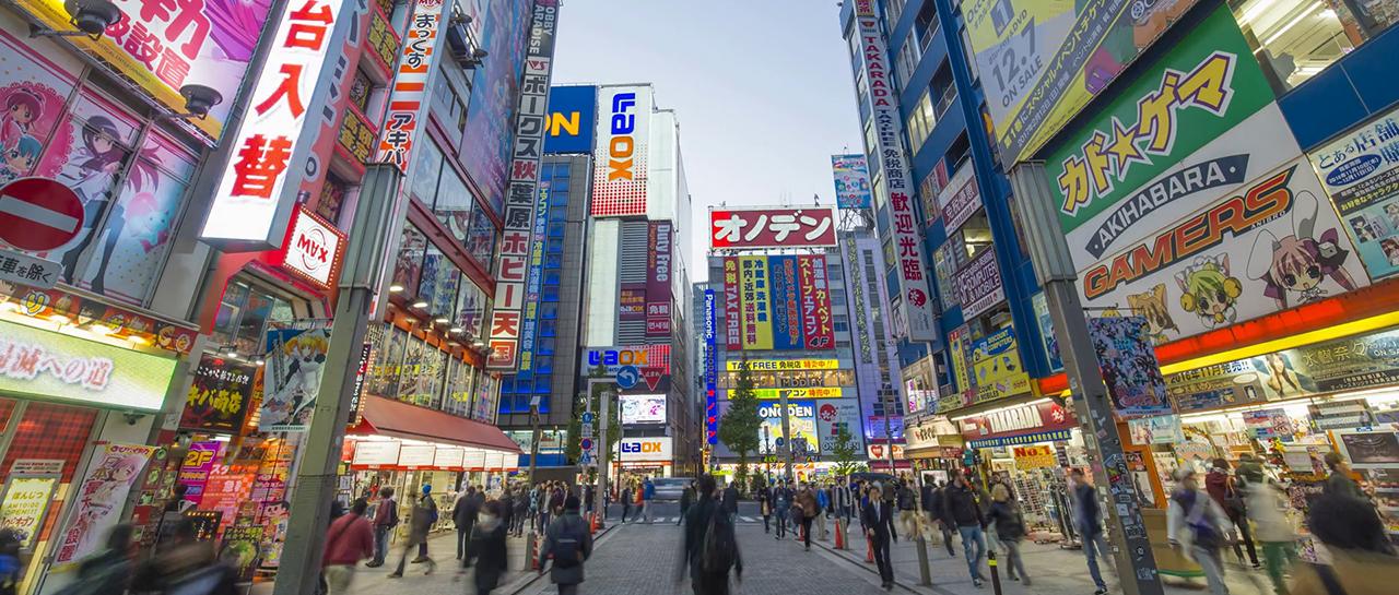 Japon_videojuegos_desarrollo