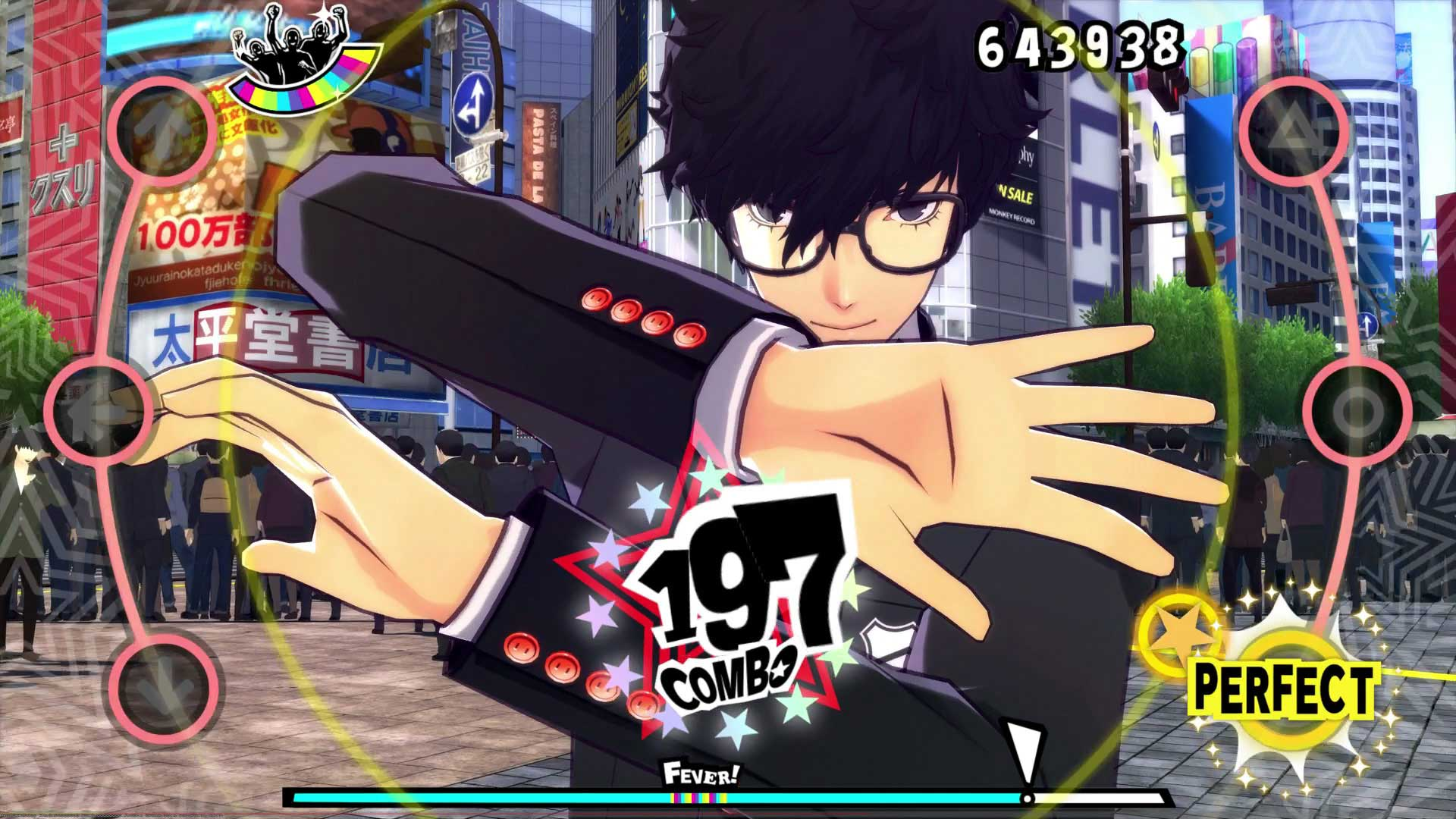 Review_Persona3Dancing_Persona5Dancing01