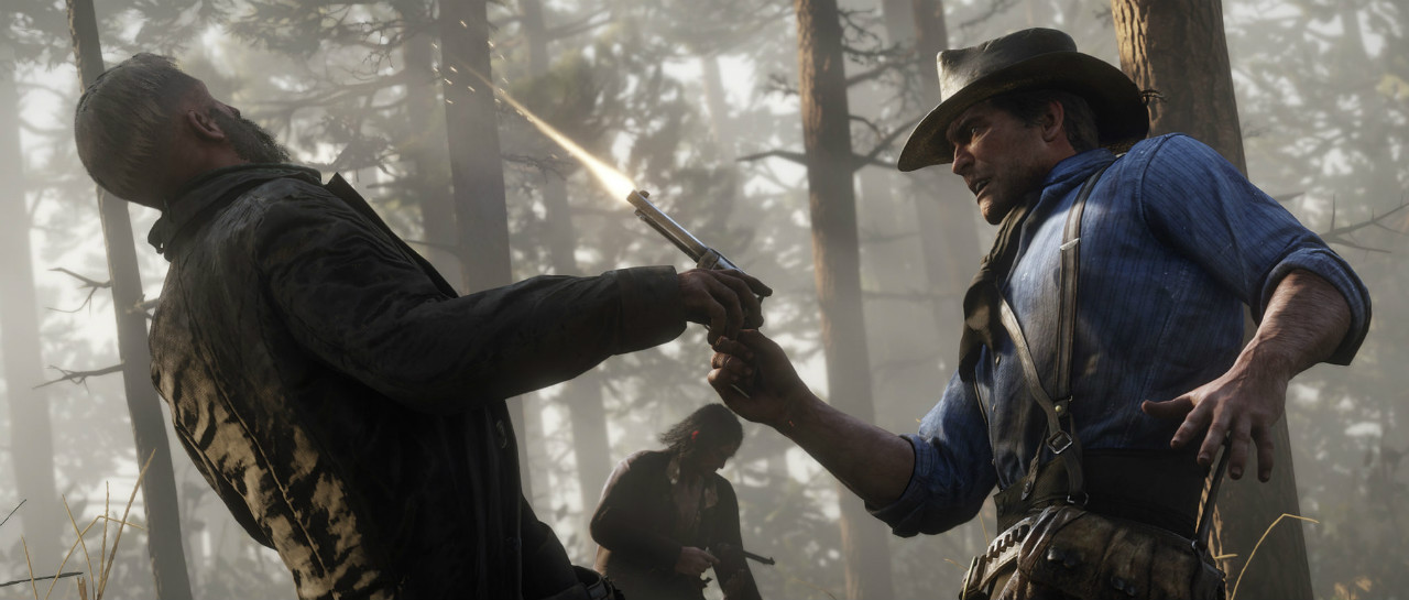Rockstar does not guarantee the level of progress in the beta version of Red Dead Online